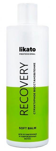 LIKATO PROFESSIONAL Софт-бальзам для восстановления волос / RECOVERY 400 мл