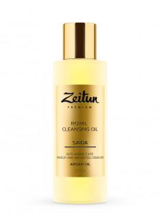 ZEITUN Масло очищающее для снятия макияжа для зрелой кожи с арганой / Saida 150 мл