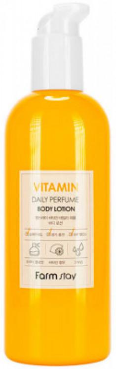 Лосьон для тела парфюмированный с витаминами FarmStay Escargot Daily Perfume Body Lotion 330мл