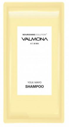 Набор для волос: Шампунь ПИТАНИЕ EVAS VALMONA Nourishing Solution Yolk-Mayo Shampoo, 10мл*50 шт