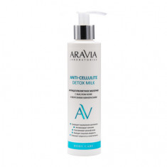 ARAVIA Laboratories, Молочко для тела Anti-Cellulite Detox, 200 мл Aravia professional