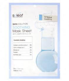 Маска тканевая успокаивающая с экстрактом центеллы азиатской и огурца Soleaf Skin Solution Soothing Mask Sheet 25 мл