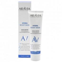 Маска-филлер увлажняющая с гиалуроновой кислотой Aravia professional Hydra Boost Mask, 100 мл