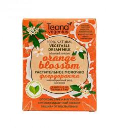 TEANA Молочко флердоранжа растительное / Vegenius orange blossom 5*2 мл