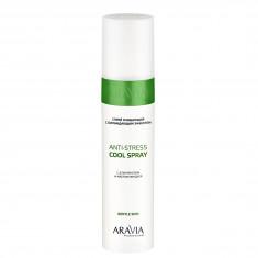 ARAVIA Спрей очищающий с охлаждающим эффектом с Д-пантенолом / Anti-Stress Cool Spray 250 мл