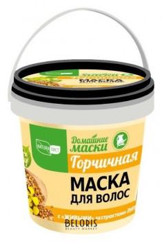 Маска для волос Артколор АРТКОЛОР