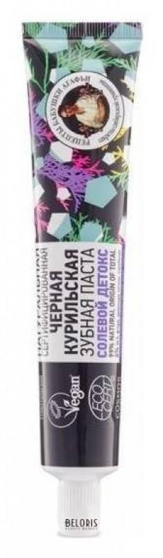Зубная паста для полости рта Рецепты бабушки Агафьи Рецепты Бабушки Агафьи