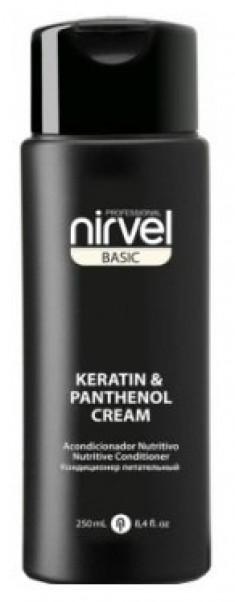NIRVEL PROFESSIONAL Кондиционер питательный с кератином и пантенолом для сухих, ломких и поврежденных волос / KERATIN & PANTHENOL CREAM 250 мл