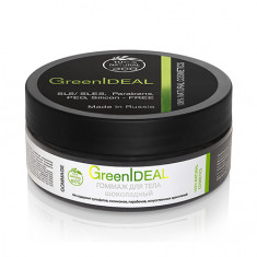 GreenIDEAL, Гоммаж для тела, шоколадный, 150 г