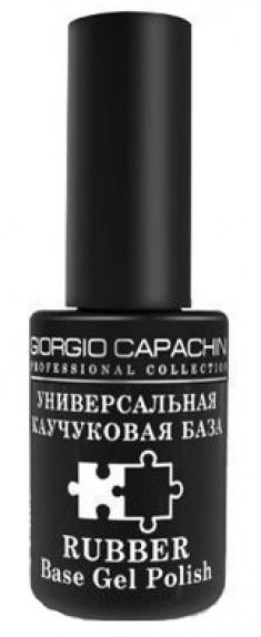 GIORGIO CAPACHINI База каучуковая универсальная для всех видов гель-лака / Rubber base gel polish 11 мл