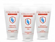 COLLEGIUM MEDICAL Набор антисептиков для рук Тройная защита (санитайзер 50 мл, крем 50 мл, мыло 50 мл)