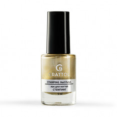 Grattol, Лак для стемпинга №03, Gold