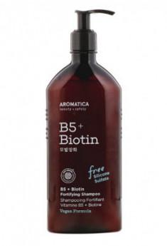 Шампунь с витамином В5 и биотином AROMATICA B5+Biotin Fortifying Shampoo 400мл