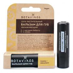 Botavikos, Бальзам для губ «Лимон и эвкалипт»