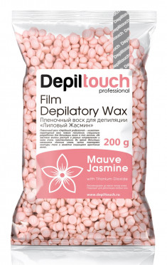 DEPILTOUCH PROFESSIONAL Воск пленочный в гранулах, лиловый жасмин 200 г