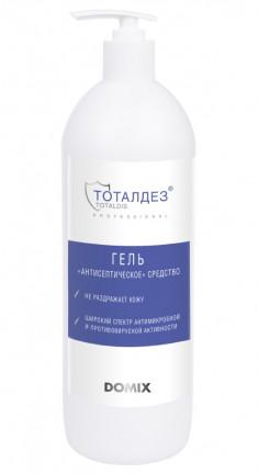 DOMIX Средство антисептическое Тоталдез гель, изопропиловый спирт 63% 1000 мл DOMIX GREEN PROFESSIONAL