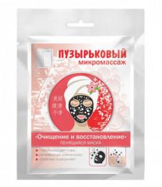Тканевая маска пенящаяся очищение и восстановление Secrets Lan 40 г