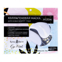 Royal Brow, Маска для кожи вокруг глаз Mucin, 2 шт.
