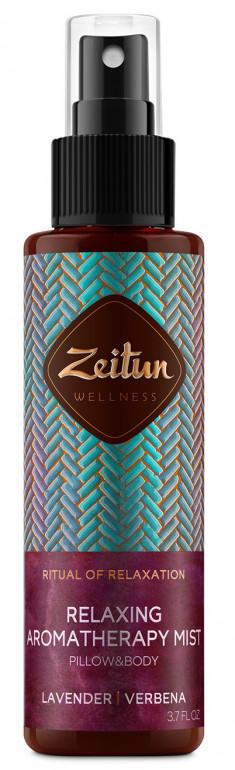 ZEITUN Спрей ароматический расслабляющий с маслами лаванды и вербены Ритуал расслабления 110 мл