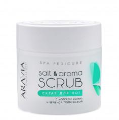 ARAVIA Скраб для ног с морской солью и вербеной тропической / Salt&Aroma Scrub 300 мл