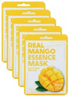 Набор тканевых масок с экстрактом манго FarmStay REAL MANGO ESSENCE MASK 23мл*5