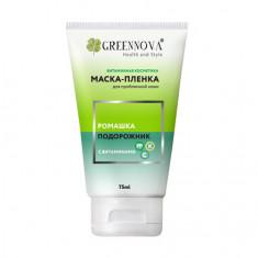 Green Mama, Маска-пленка для лица «Ромашка и подорожник», 75 мл