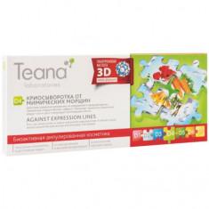 Teana, Криосыворотка от мимических морщин D4, 10х2 мл