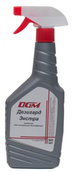 DGM Средство для экстренной дезинфекции Дезигард Экстра 500 мл