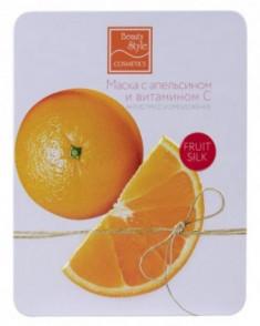 """Тканевая маска с апельсином и витамином С Beauty Style Fruit Silk """"Антистресс и омоложение"""" 30мл*7шт"""