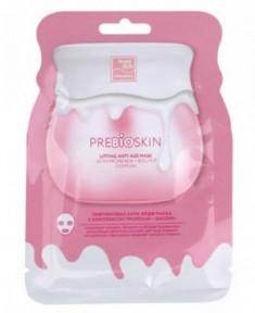 Лифтинговая антивозрастная маска с пребиотиком Beauty Style ПроРенью + Биолин30г