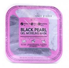 Альгинатная гелевая маска с черным жемчугом (пудра+гель) Lindsay Black Pearl Gel Modeling Mask 50г+5г