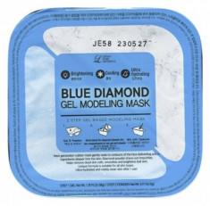 Альгинатная маска c алмазной пудрой (пудра+гель) Lindsay Blue Diamond Gel Modeling Mask 50г+5г