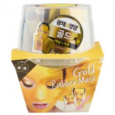 Альгинатная маска c коллоидным золотом (пудра+активатор) Lindsay Gold Rubber Mask 65г+6,5г