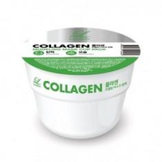 Альгинатная маска с коллагеном LINDSAY Collagen modeling mask cup pack 28 г.