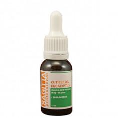 Sagitta, масло для ногтей и кутикулы с эвкалиптом, 15 мл