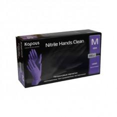 Нитриловые перчатки неопудренные, текстурированные, нестерильные «Nitrile Hands Clean», фиолетовые, 100 шт., р-р M (Kapous Professional)