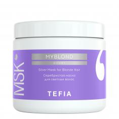 TEFIA Маска серебристая для светлых волос / Myblond 500 мл