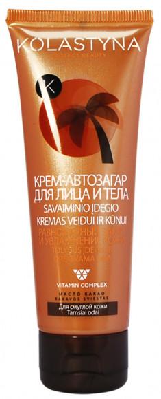 KOLASTYNA Крем-автозагар для лица и тела, для смуглой кожи 75 мл