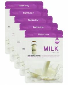 Набор тканевых масок для лица с молочными протеинами FARMSTAY MILK VISIBLE DIFFERENCE MASK SHEET 23мл*5шт