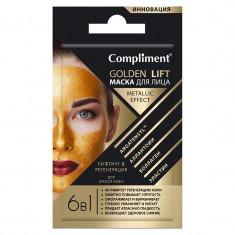 Compliment Golden Lift Маска для лица Лифтинг Регенерация для зрелой кожи 7мл