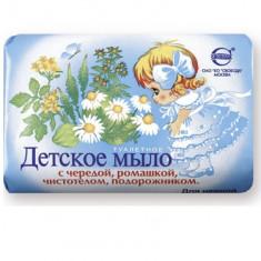 Мыло Детское череда/ромашка/чистотел/подорожник 100г Свобода