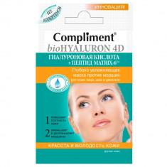 Compliment Маска bioHyaluron 4D Глубоко увлажняющая против морщин 7мл