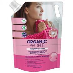 Organic People Био бальзам для стирки деликатных тканей 2000 мл