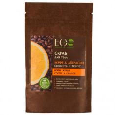 Эколаб Скраб для тела Кофе и Апельсин свежесть и тонус 40 г ECOLAB