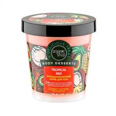 Organic shop Скраб для тела антицеллюлитный Тропический Микс 450мл