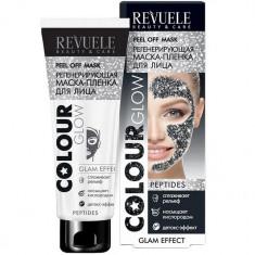 Revuele Маска-пленка для лица регенерирующая Colour Glow 80мл