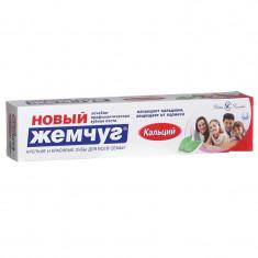 Новый жемчуг Зубная паста Кальций 50мл НОВЫЙ ЖЕМЧУГ