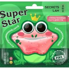 Secrets Lan Super Star коллагеновые патчи для губ c витамином А, Е Pink 8г