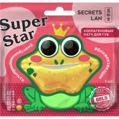 Secrets Lan Super Star коллагеновые патчи для губ c витамином А, Е Gold 8г