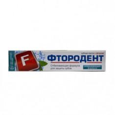 Фтородент Зубная паста Отбеливающая формула 62г ФТОРОДЕНТ